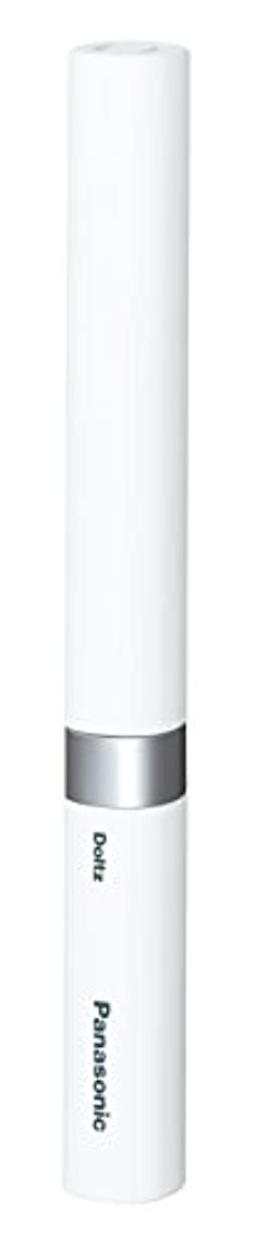 アカデミックコーチ平野パナソニック 電動歯ブラシ ポケットドルツ 極細毛タイプ 白 EW-DS42-W