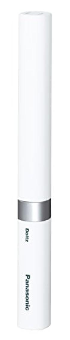 写真を描く横古くなったパナソニック 電動歯ブラシ ポケットドルツ 極細毛タイプ 白 EW-DS42-W