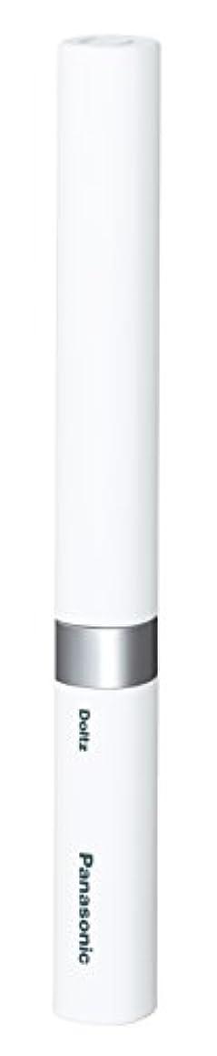 貧しいボット引くパナソニック 電動歯ブラシ ポケットドルツ 極細毛タイプ 白 EW-DS42-W