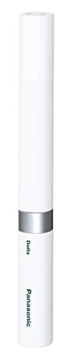 ポーンティーム書士パナソニック 電動歯ブラシ ポケットドルツ 極細毛タイプ 白 EW-DS42-W