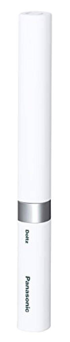粗い練習した弾薬パナソニック 電動歯ブラシ ポケットドルツ 極細毛タイプ 白 EW-DS42-W