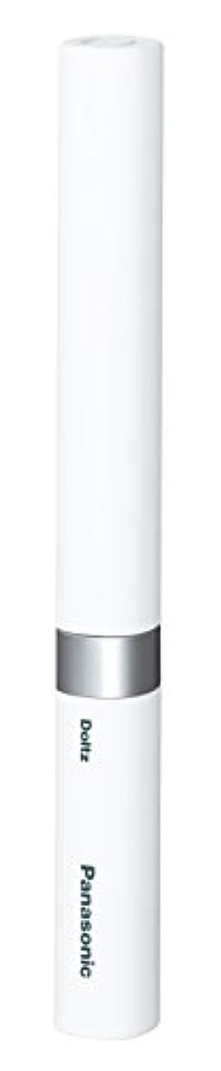 沈黙天の練習したパナソニック 電動歯ブラシ ポケットドルツ 極細毛タイプ 白 EW-DS42-W