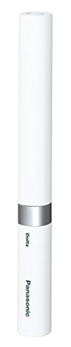 スポークスマンアウトドアマチュピチュパナソニック 電動歯ブラシ ポケットドルツ 極細毛タイプ 白 EW-DS42-W