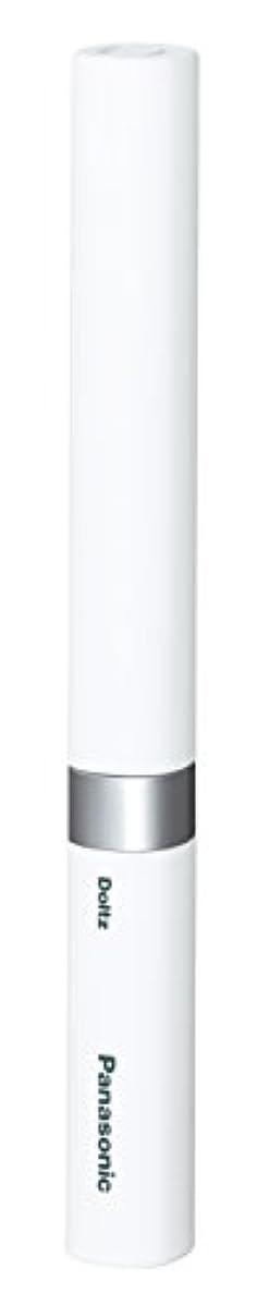 一元化するカスケード繊細パナソニック 電動歯ブラシ ポケットドルツ 極細毛タイプ 白 EW-DS42-W