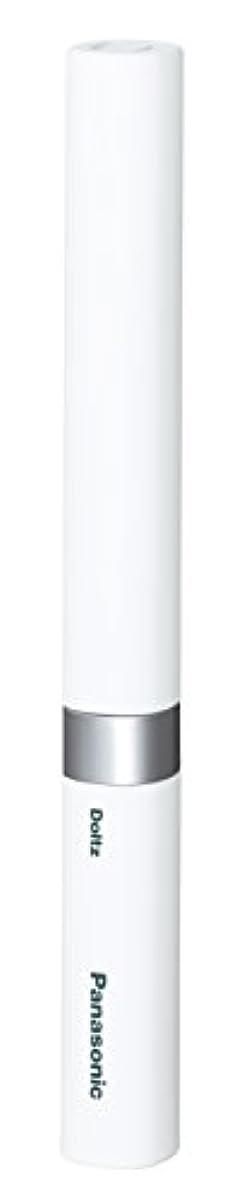 狂気植物学詐欺パナソニック 電動歯ブラシ ポケットドルツ 極細毛タイプ 白 EW-DS42-W