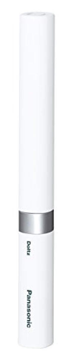 赤面マングル素人パナソニック 電動歯ブラシ ポケットドルツ 極細毛タイプ 白 EW-DS42-W