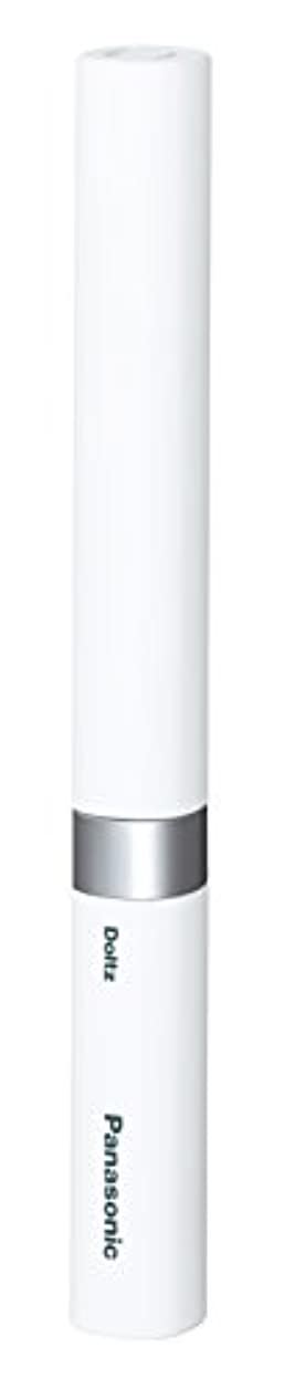 無数の合理化特権的パナソニック 電動歯ブラシ ポケットドルツ 極細毛タイプ 白 EW-DS42-W