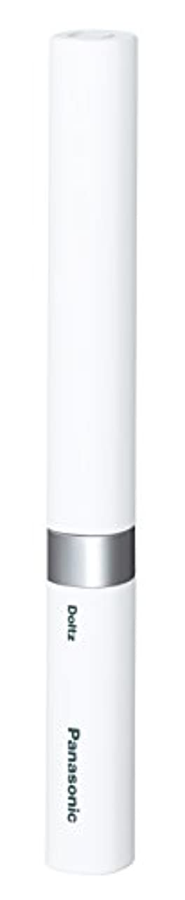 揺れる小さな作物パナソニック 電動歯ブラシ ポケットドルツ 極細毛タイプ 白 EW-DS42-W