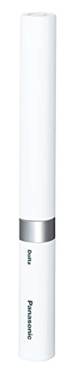 汚染より多いパターンパナソニック 電動歯ブラシ ポケットドルツ 極細毛タイプ 白 EW-DS42-W