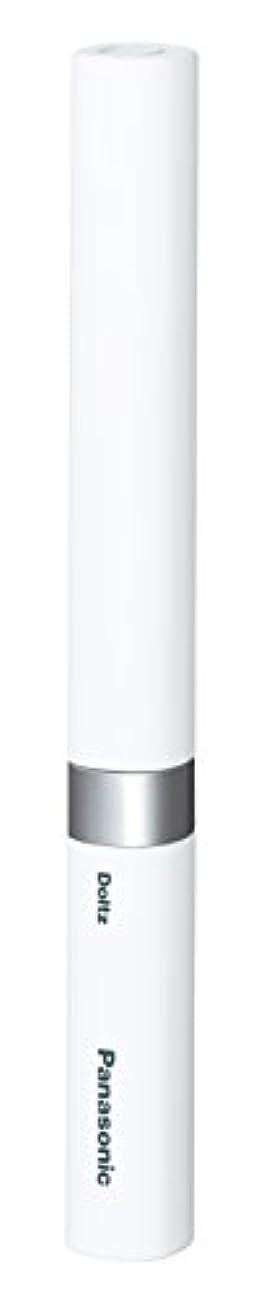 旋律的高音神経パナソニック 電動歯ブラシ ポケットドルツ 極細毛タイプ 白 EW-DS42-W