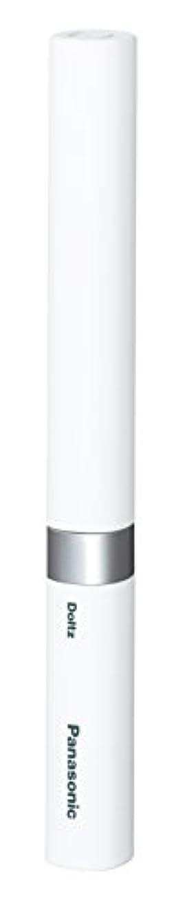 弁護債務半導体パナソニック 電動歯ブラシ ポケットドルツ 極細毛タイプ 白 EW-DS42-W