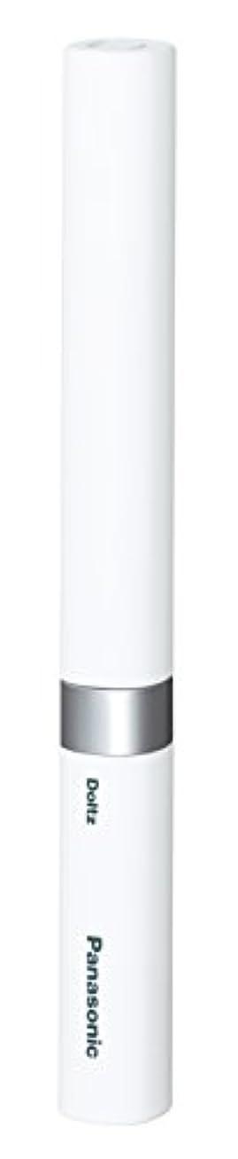 リース廃止外出パナソニック 電動歯ブラシ ポケットドルツ 極細毛タイプ 白 EW-DS42-W