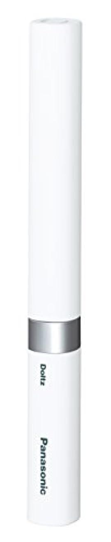 有害修正接続詞パナソニック 電動歯ブラシ ポケットドルツ 極細毛タイプ 白 EW-DS42-W