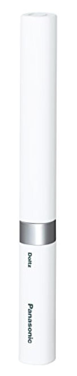 ディスコつぶす弾力性のあるパナソニック 電動歯ブラシ ポケットドルツ 極細毛タイプ 白 EW-DS42-W
