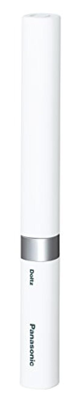 ショルダー中断無礼にパナソニック 電動歯ブラシ ポケットドルツ 極細毛タイプ 白 EW-DS42-W