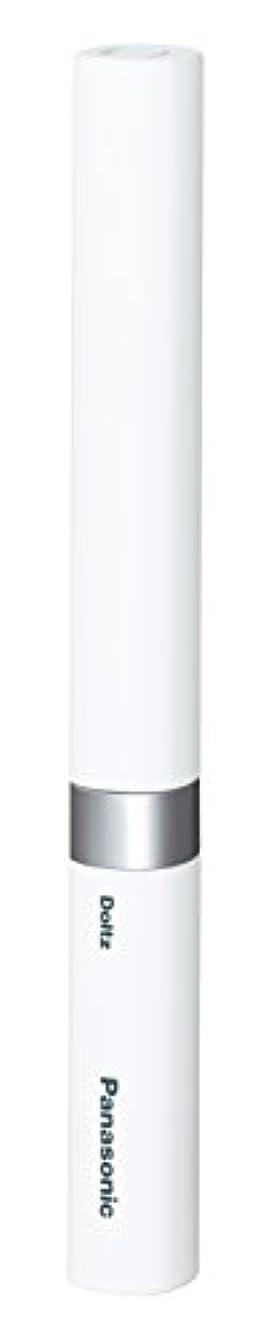 永遠に上に築きますポスターパナソニック 電動歯ブラシ ポケットドルツ 極細毛タイプ 白 EW-DS42-W
