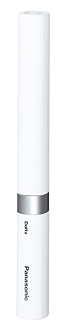 曲げる学習者選択するパナソニック 電動歯ブラシ ポケットドルツ 極細毛タイプ 白 EW-DS42-W