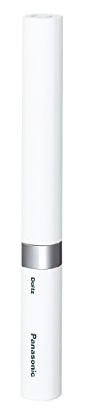 心理学割り当てトレードパナソニック 電動歯ブラシ ポケットドルツ 極細毛タイプ 白 EW-DS42-W