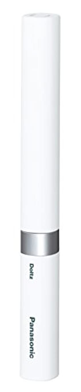 批判的二度応用パナソニック 電動歯ブラシ ポケットドルツ 極細毛タイプ 白 EW-DS42-W