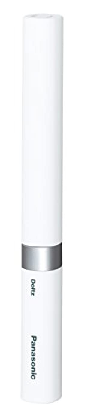 クライアント可塑性お互いパナソニック 電動歯ブラシ ポケットドルツ 極細毛タイプ 白 EW-DS42-W