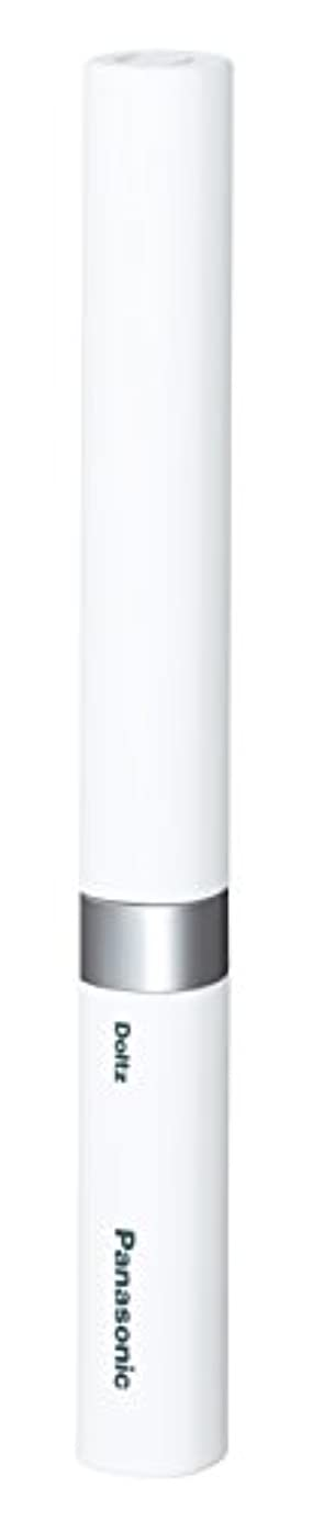 アウター可能性退屈させるパナソニック 電動歯ブラシ ポケットドルツ 極細毛タイプ 白 EW-DS42-W