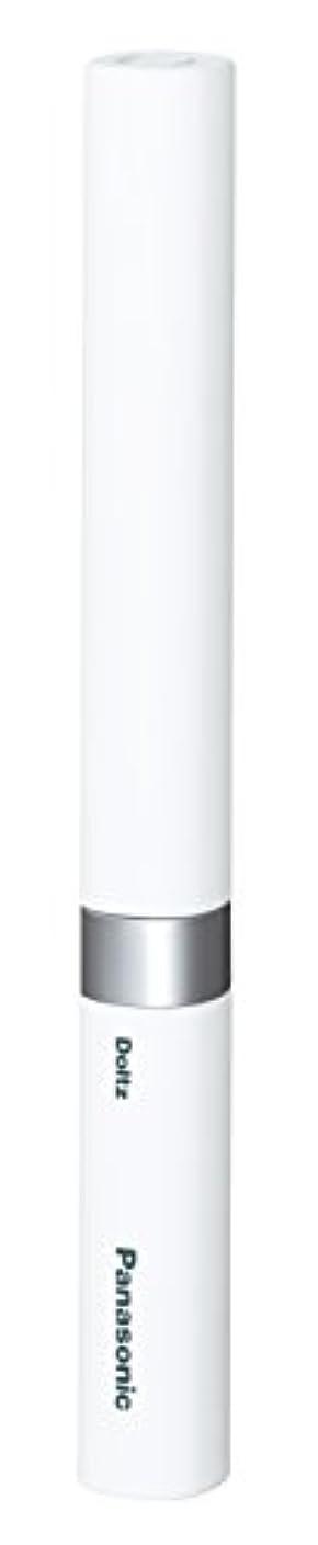 カール吸う狭いパナソニック 電動歯ブラシ ポケットドルツ 極細毛タイプ 白 EW-DS42-W
