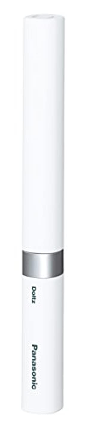 奇跡ヘルパー偶然のパナソニック 電動歯ブラシ ポケットドルツ 極細毛タイプ 白 EW-DS42-W