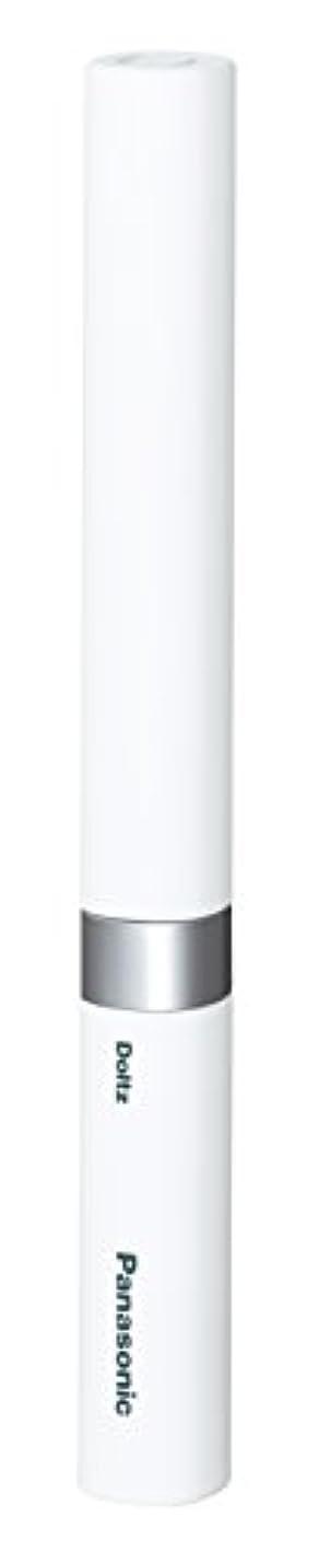 鎮静剤弱い生産的パナソニック 電動歯ブラシ ポケットドルツ 極細毛タイプ 白 EW-DS42-W