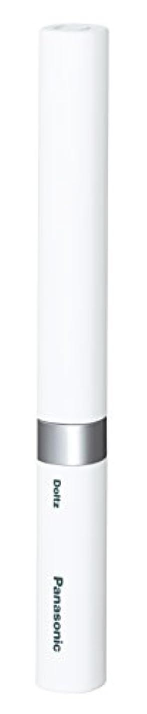 寄り添う岸調和パナソニック 電動歯ブラシ ポケットドルツ 極細毛タイプ 白 EW-DS42-W