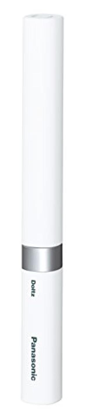 常習的成功する日常的にパナソニック 電動歯ブラシ ポケットドルツ 極細毛タイプ 白 EW-DS42-W