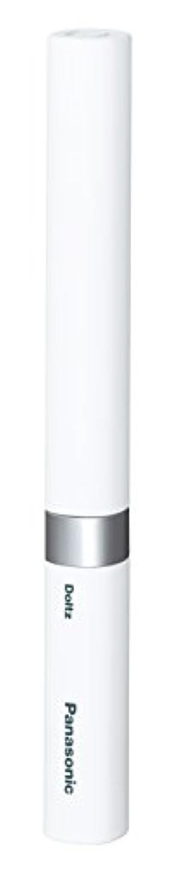 パック奇跡的な人気パナソニック 電動歯ブラシ ポケットドルツ 極細毛タイプ 白 EW-DS42-W
