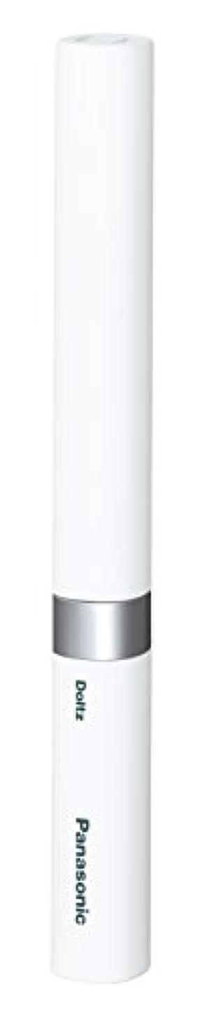 うそつき持参ロンドンパナソニック 電動歯ブラシ ポケットドルツ 極細毛タイプ 白 EW-DS42-W