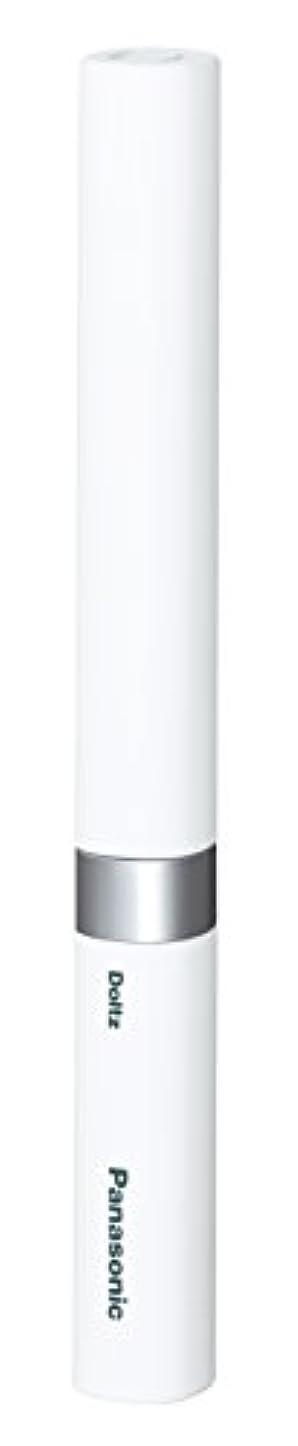 真面目なハンディ不実パナソニック 電動歯ブラシ ポケットドルツ 極細毛タイプ 白 EW-DS42-W
