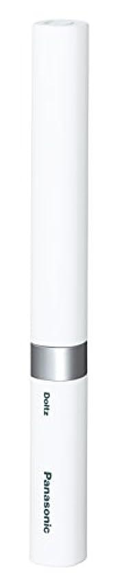 気づくなる誇り発表パナソニック 電動歯ブラシ ポケットドルツ 極細毛タイプ 白 EW-DS42-W