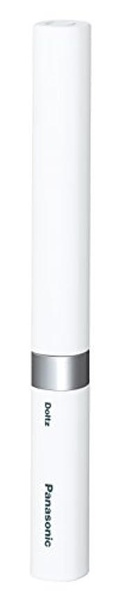 寄付する冗長椅子パナソニック 電動歯ブラシ ポケットドルツ 極細毛タイプ 白 EW-DS42-W