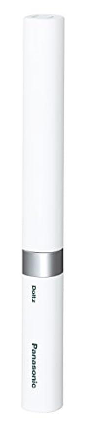 はさみアプライアンス穿孔するパナソニック 電動歯ブラシ ポケットドルツ 極細毛タイプ 白 EW-DS42-W