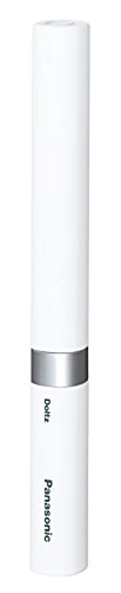 シャー韓国語副パナソニック 電動歯ブラシ ポケットドルツ 極細毛タイプ 白 EW-DS42-W