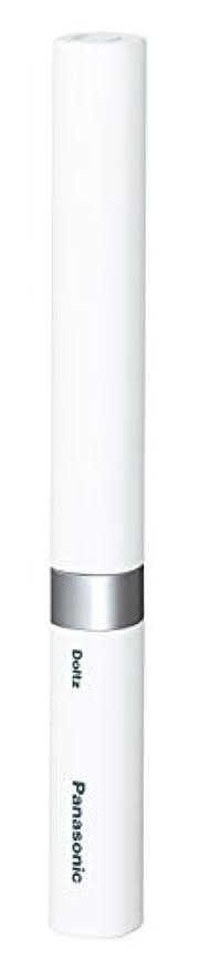 入るダイヤモンド豊富なパナソニック 電動歯ブラシ ポケットドルツ 極細毛タイプ 白 EW-DS42-W