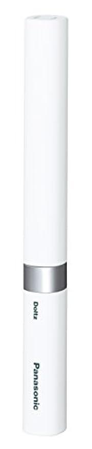 カラス電報機密パナソニック 電動歯ブラシ ポケットドルツ 極細毛タイプ 白 EW-DS42-W