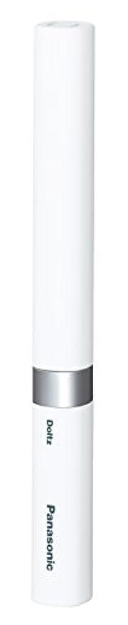 雪の同化する後退するパナソニック 電動歯ブラシ ポケットドルツ 極細毛タイプ 白 EW-DS42-W