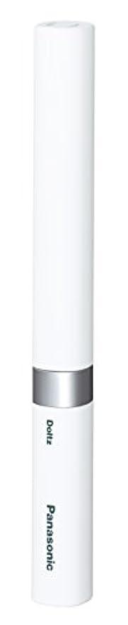 政治家のピル軍艦パナソニック 電動歯ブラシ ポケットドルツ 極細毛タイプ 白 EW-DS42-W