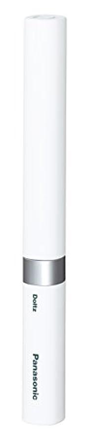 バス大いに薄いパナソニック 電動歯ブラシ ポケットドルツ 極細毛タイプ 白 EW-DS42-W
