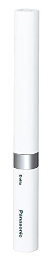 会計士積分抵抗力があるパナソニック 電動歯ブラシ ポケットドルツ 極細毛タイプ 白 EW-DS42-W