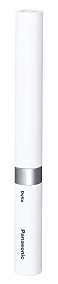 ガジュマルリズミカルなマイナーパナソニック 電動歯ブラシ ポケットドルツ 極細毛タイプ 白 EW-DS42-W