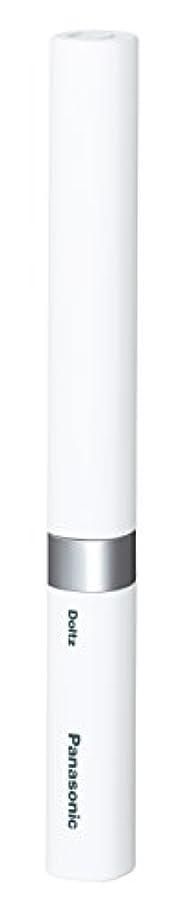 愛不可能な道に迷いましたパナソニック 電動歯ブラシ ポケットドルツ 極細毛タイプ 白 EW-DS42-W