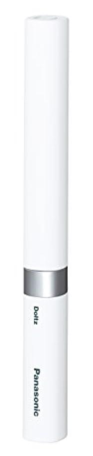 前ソート小競り合いパナソニック 電動歯ブラシ ポケットドルツ 極細毛タイプ 白 EW-DS42-W