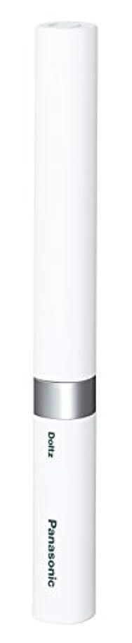 制限された抽象浴室パナソニック 電動歯ブラシ ポケットドルツ 極細毛タイプ 白 EW-DS42-W