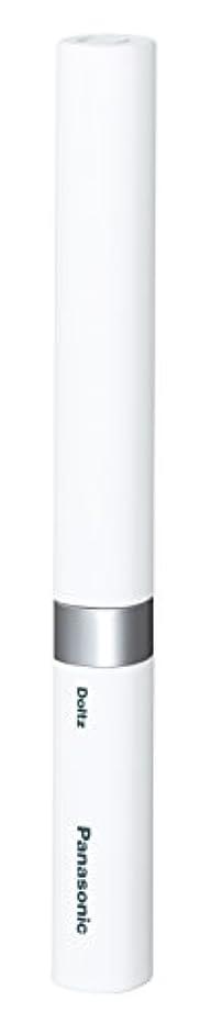 カリング永遠の送信するパナソニック 電動歯ブラシ ポケットドルツ 極細毛タイプ 白 EW-DS42-W