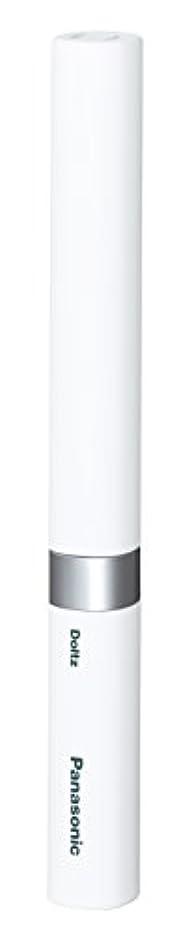 見出し観察十分パナソニック 電動歯ブラシ ポケットドルツ 極細毛タイプ 白 EW-DS42-W