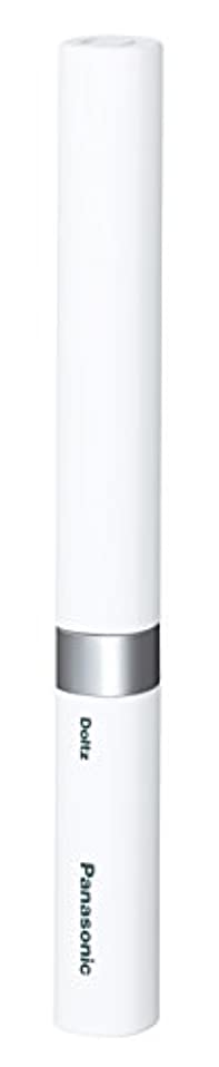 アレルギー性定期的に操縦するパナソニック 電動歯ブラシ ポケットドルツ 極細毛タイプ 白 EW-DS42-W